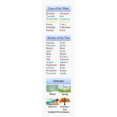 Days,Months, Seasons Bookmark-Günler, Aylar, Mevsimler Kitap Ayracı